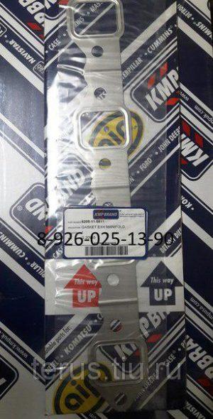 6205-11-5811 Прокладка выпускного коллектора