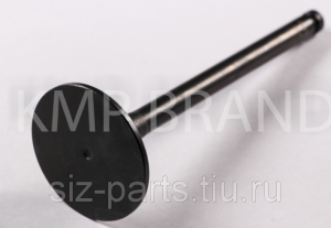 225-5495  Клапан впускной С4.4